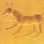 Пряничная доска из Вологды, Собака