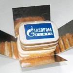 Пряники с логотипом Газпром