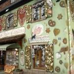 Французский музей и магазин пряников