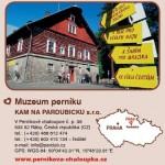 Так выглядит пряничный музей в Раби с улицы