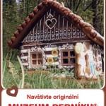 Пряничный домик в чешском пряничном музее