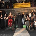 Конкурс ведьм в пряничном музее