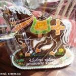 Пряник-лошадка