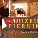 Торуньский Живой музей пряников